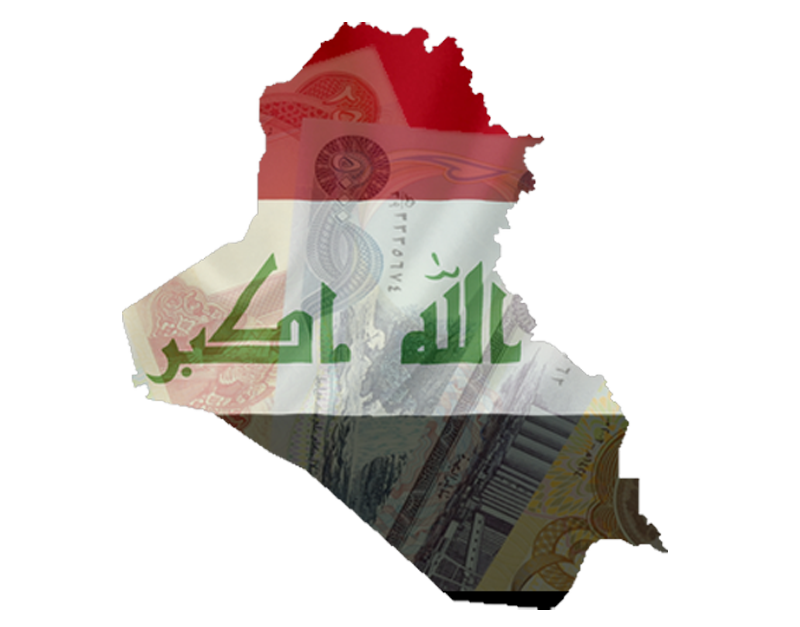 Iraq Political News Joint Statement Of The U S And Diplomatic Coordination Committee