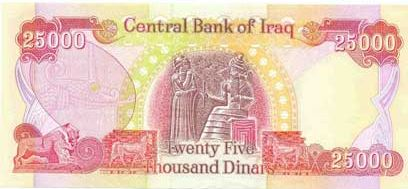 Iraq Dinar is not to far away .The opportunity is in front . Buy Iraqi
