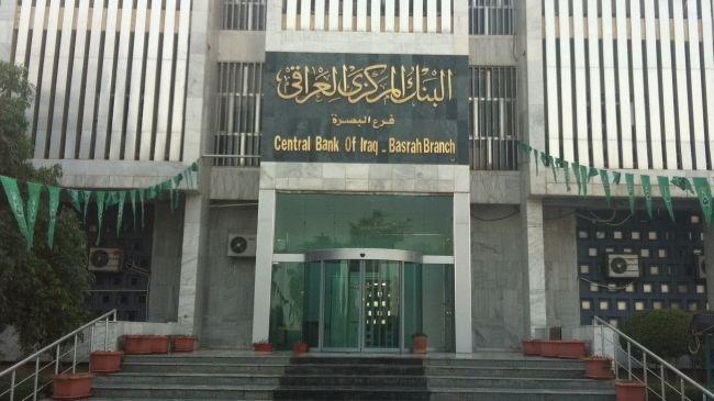 http://dinarsite.com/news/images/iraq-dinar-bank.jpg