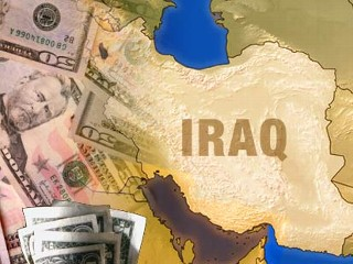 http://dinarsite.com/news/images/iraq-investments.jpg